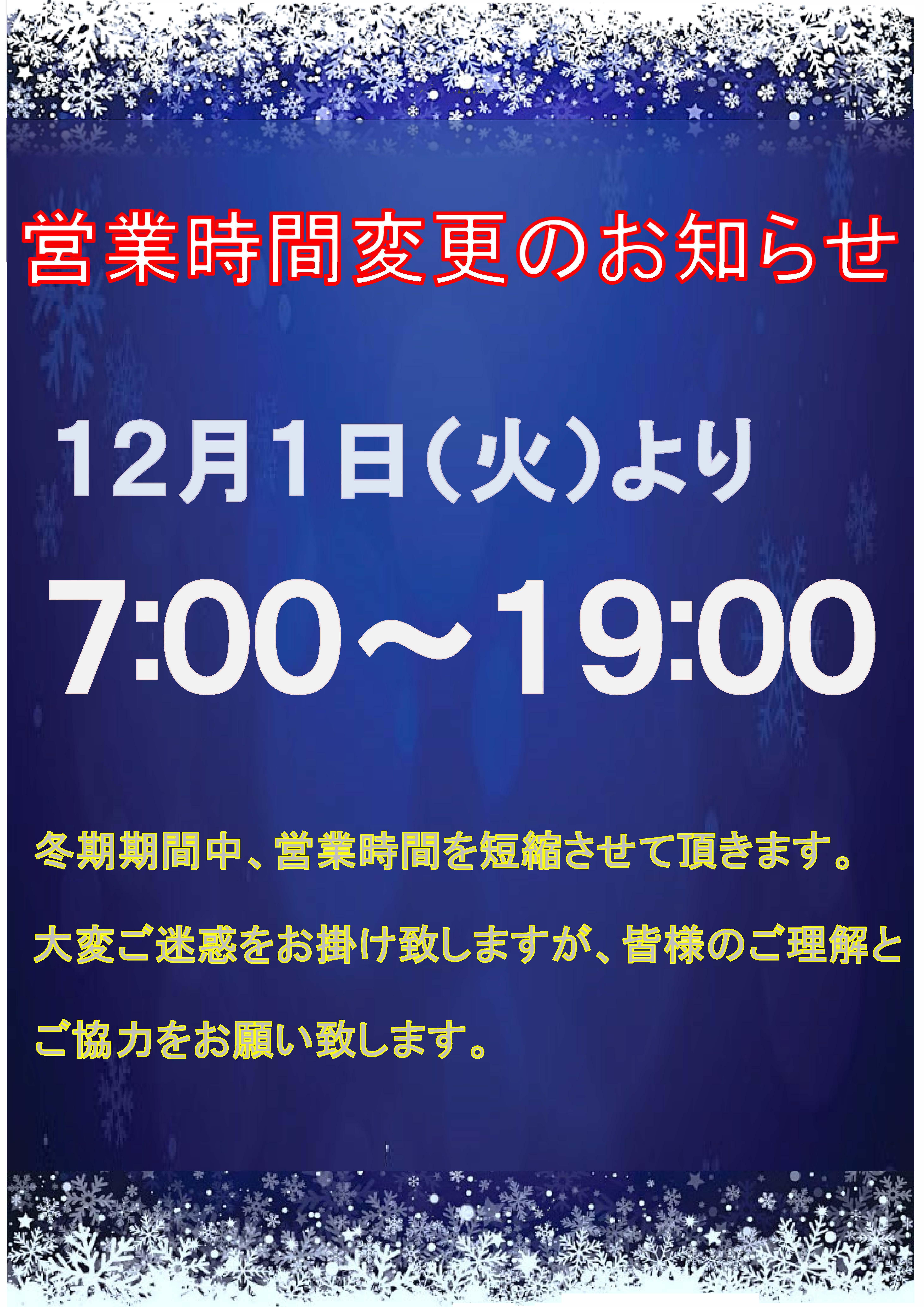 丁目 Club eight 宿郷 1